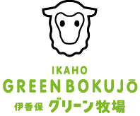 Ikaho green ranch